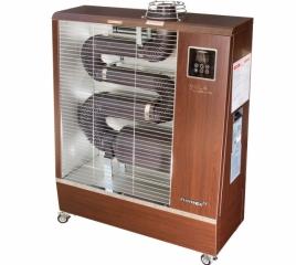 Tristar KA 5287 Patio Heater | Tristar